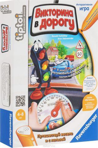 tiptoi Интерактивная игра Викторина в дорогу