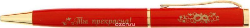 Ручка шариковая С 8 Марта цвет корпуса красный золотистый цвет чернил синий 1502753