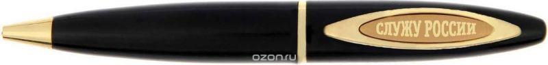 Ручка шариковая За честь и отвагу цвет чернил сиий