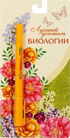 Ручка шариковая Лучший учитель биологии на открытке синяя