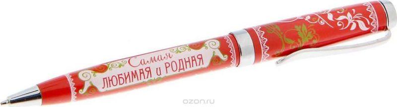 Ручка шариковая С любовью цвет чернил синий