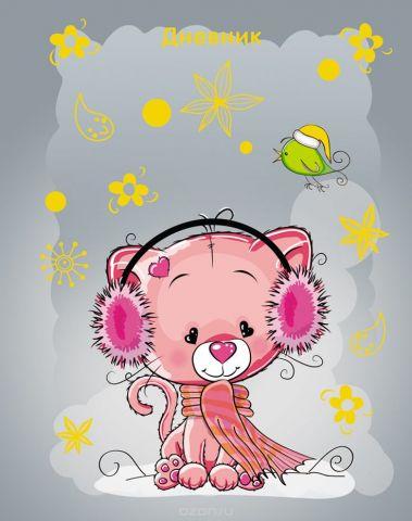 Апплика Дневник школьный для младших классов Розовый котенок