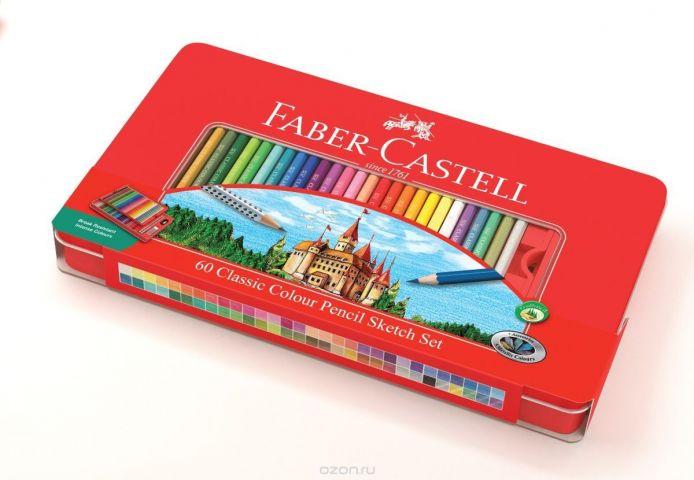 Faber-Castell Набор цветных карандашей Замок 60 цветов 115894