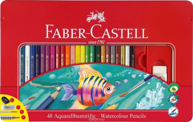 Faber-Castell Набор цветных акварельных карандашей Рыбки 48 цветов + Карандаш чернографитовый + кисточка + точилка + ластик