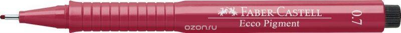 Faber-Castell Ручка капиллярная Ecco Pigment 0.7 цвет красный 166721