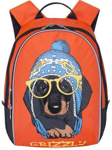 Grizzly Рюкзак дошкольный цвет оранжевый