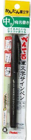 Pentel Маркер-кисть для каллиграфии Brush Sing Pen Medium черная