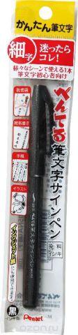 Pentel Маркер-кисть для каллиграфии Brush Sing Pen Fine черная