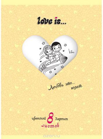 Action! Набор цветного картона Love is… 8 листов цвет папки желтый 2 шт