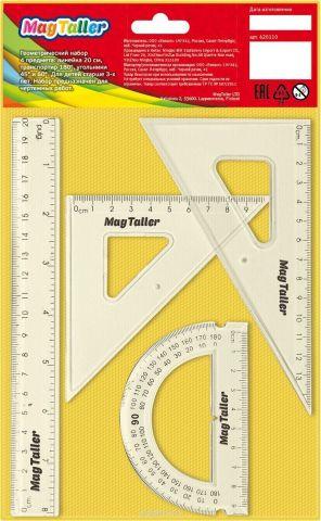 MagTaller Набор геометрический Geo Standart 4 предмета