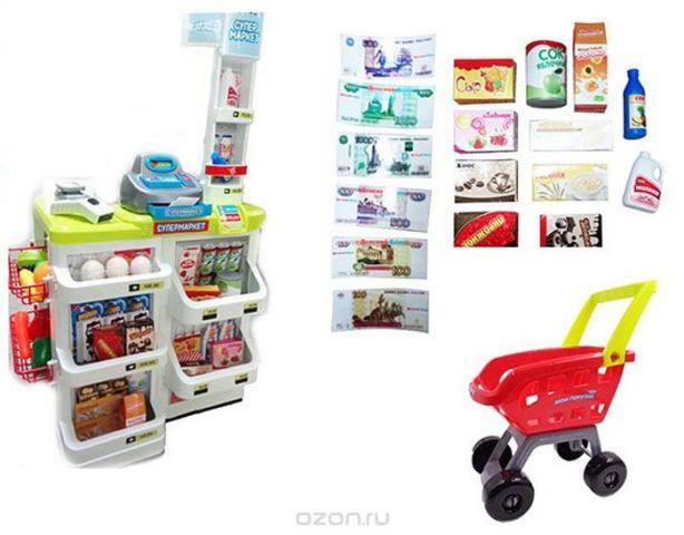 ABtoys Игрушечный набор Супермаркет