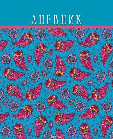 Hatber VK Дневник школьный Лайт Орнамент
