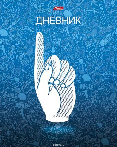 Hatber VK Дневник школьный HandsBook