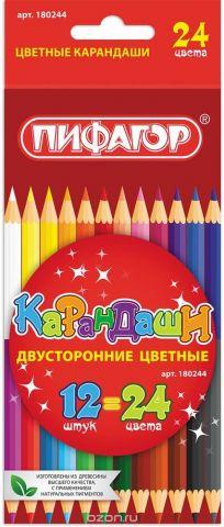 Пифагор Набор цветных двусторонних карандашей 12 шт