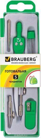 Brauberg Готовальня Klasse 5 предметов