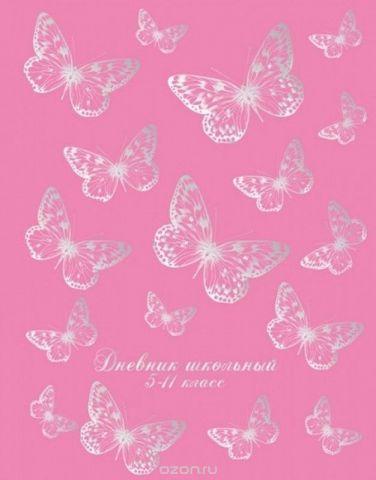 Феникс+ Дневник школьный Ажурные бабочки