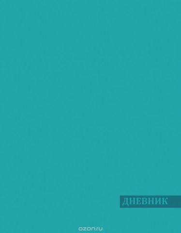 Апплика Дневник школьный цвет бирюзовый С2949-03