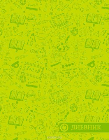 Апплика Дневник школьный Паттерн цвет салатовый