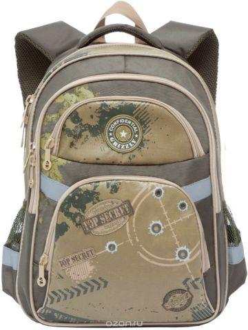 Grizzly Рюкзак цвет болотный бежевый RB-629-2