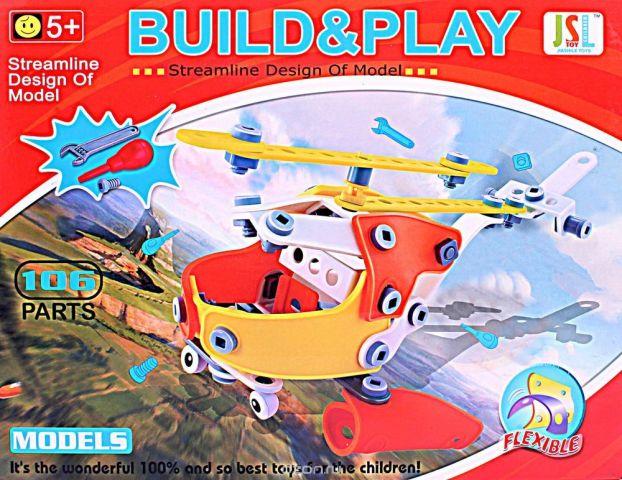 ToyToys Конструктор Вертолет TOTO-026