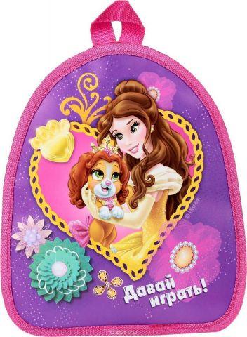 Disney Рюкзак дошкольный Принцесса Белль Давай играть!