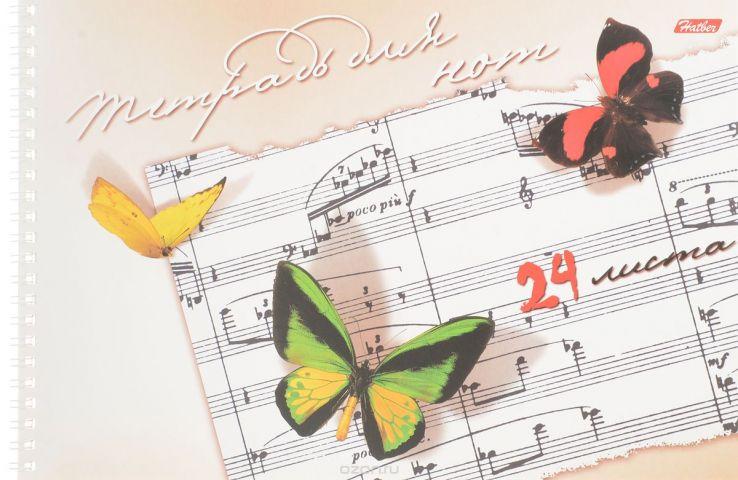 Hatber Тетрадь для Нот Бабочки 24 листа