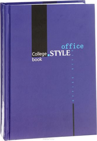 Триумф Колледж-тетрадь 160 листов в клетку цвет фиолетовый