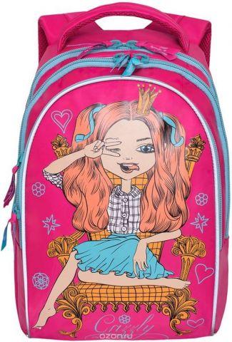 Grizzly Рюкзак цвет розовый RG-768-2