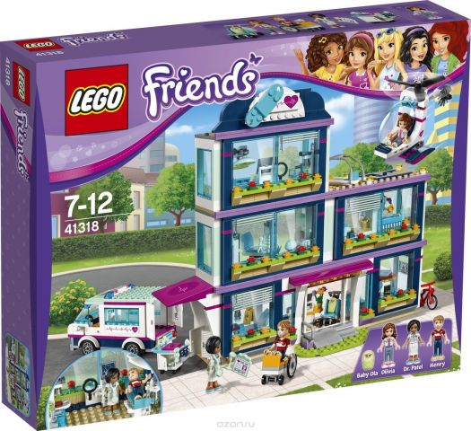 LEGO Friends Конструктор Клиника Хартлейк-Сити 41318