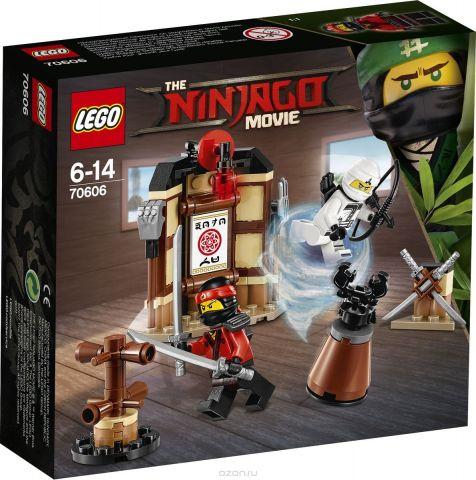 LEGO NINJAGO Конструктор Уроки Мастерства Кружитцу 70606