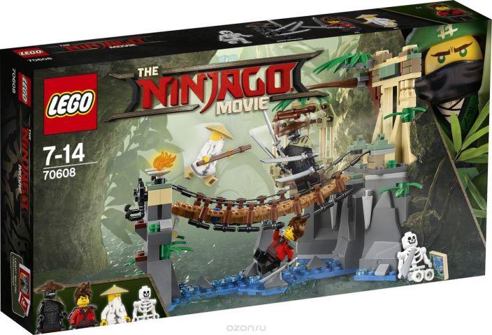 LEGO NINJAGO Конструктор Битва Гармадона и Мастера Ву 70608