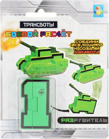 1TOY Фигурка Трансбот Робот 1