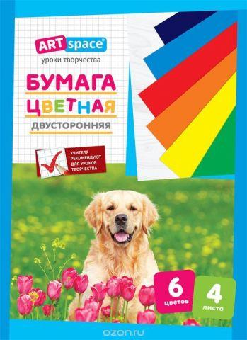 ArtSpace Бумага цветная двусторонняя 4 листа 6 цветов