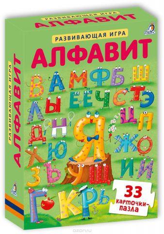 Робинс Пазл для малышей Алфавит