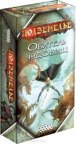 Hobby World Настольная игра Подземелье Обитель чудовищ