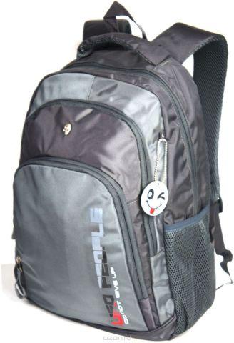 Рюкзак детский UFO people цвет серый 7708