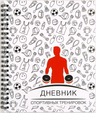 Фолиант Дневник спортивных тренировок 65 листов цвет белый черный красный