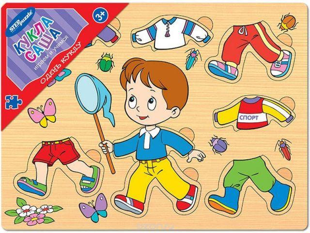 Step Puzzle Обучающая игра Кукла Саша