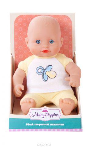 Mary Poppins Пупс озвученный Ляля цвет одежды желтый белый