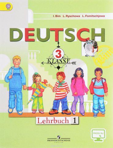 Немецкий язык. 3 класс. Учебник. В 2 частях. Часть 1