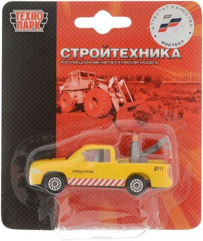 ТехноПарк Машинка Спецстрой ДУ11 с крюком