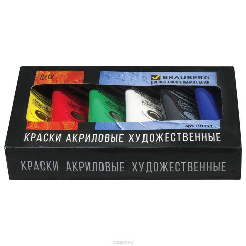 Brauberg Краски акриловые 6 цветов