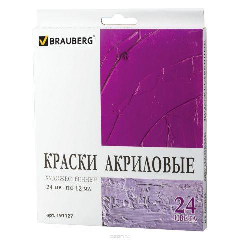 Brauberg Краски акриловые 24 цвета 191127