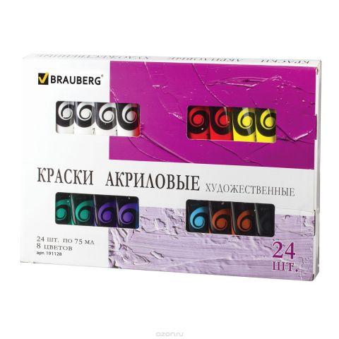 Brauberg Краски акриловые 8 цветов 24 тюбика 191128
