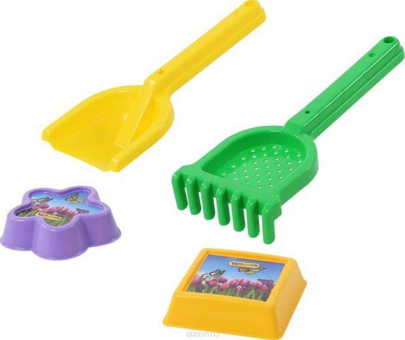 Полесье Набор игрушек для песочницы №558