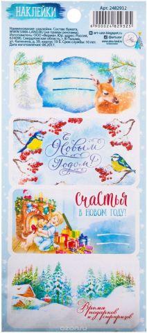 """Стикеры на подарки Арт Узор """"Зимние иллюстрации"""", 17 x 7,5 см"""