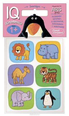 Айрис-пресс Обучающая игра Половинки Зоопарк