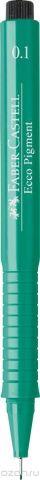 Faber-Castell Ручка капиллярная Ecco Pigment 0.1 цвет чернил зеленый 166163
