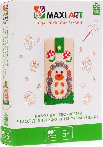 Maxi Art Набор для творчества Чехол для телефона из фетра Ежик