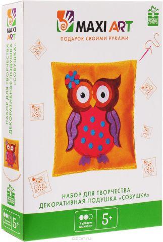 Maxi Art Набор для творчества Декоративная подушка Совушка